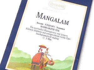 画像2: アッサム マンガラム【ロンネフェルト】フルリーフ(大きい茶葉)サッパリいただけるアッサムです