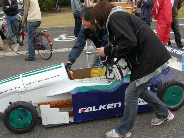 ゴム動力自動車コンテスト