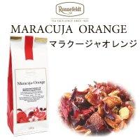 マラクージャオレンジ 【ロンネフェルト】 オレンジピールがしっかり効いてます ビタミン補給にも最適