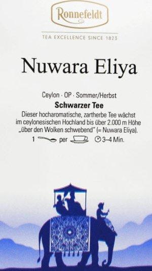 画像2: ヌワラエリア 【ロンネフェルト】 セイロン ハイグロウンティー(標高の高い山でできました)大きい茶葉です
