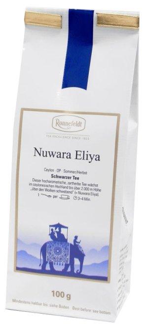 画像3: ヌワラエリア 【ロンネフェルト】 セイロン ハイグロウンティー(標高の高い山でできました)大きい茶葉です