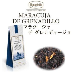 画像1: マラクージャ デ グレナディージョ 【ロンネフェルト】 ドライパパイヤのフルーティー感が際立ちます
