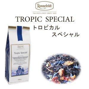 画像1: トロピカル スペシャル 【ロンネフェルト 紅茶 ギフト】 リゾートを思わせるフルーティーな甘み
