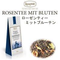 ローゼンテーミットブルーテン 【ロンネフェルト】  バラの甘い香りが素敵です