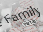 他の写真1: 富士ファミリーミルク ポーション