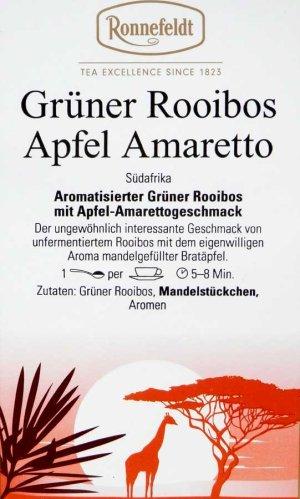 画像2: ルイボス アップルアマレット 【ロンネフェルト】 不発酵のグリーンルイボスにリンゴのアロマ