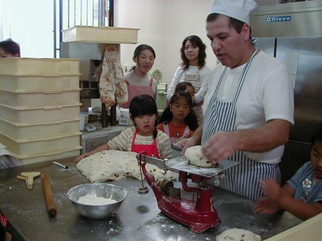 近所のパン屋さん 「アミラの店」